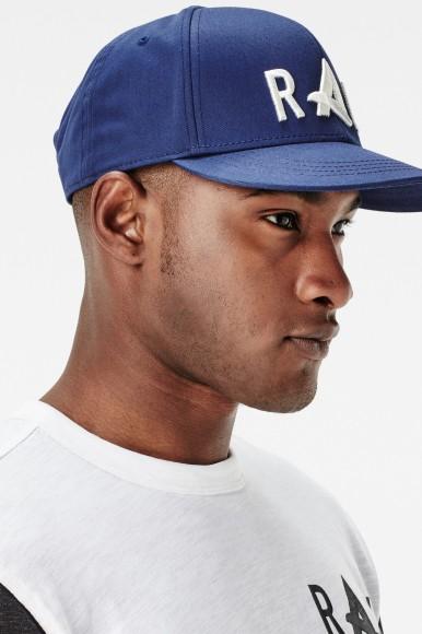 Šiltovka G-STAR Afrojack Cap