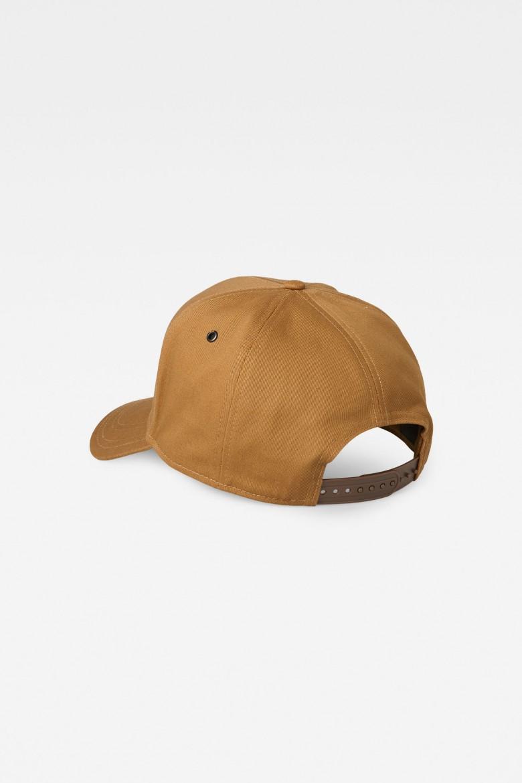 Šiltovka - G-STAR Originals baseball cap hnedá