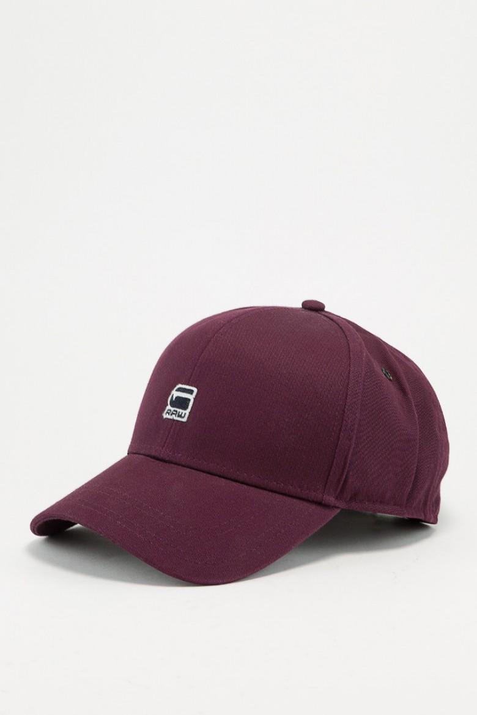 Šiltovka - G-STAR Originals baseball cap