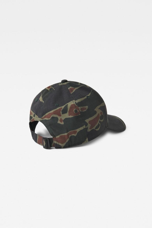 Šiltovka - G-STAR Avernus baseball cap ao rôznofarebná